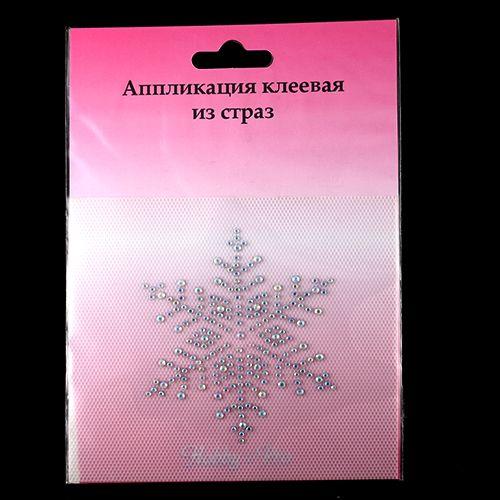 ADS021 Аппликация из страз 'Снежинка 2' 7*8см Hobby&Pro