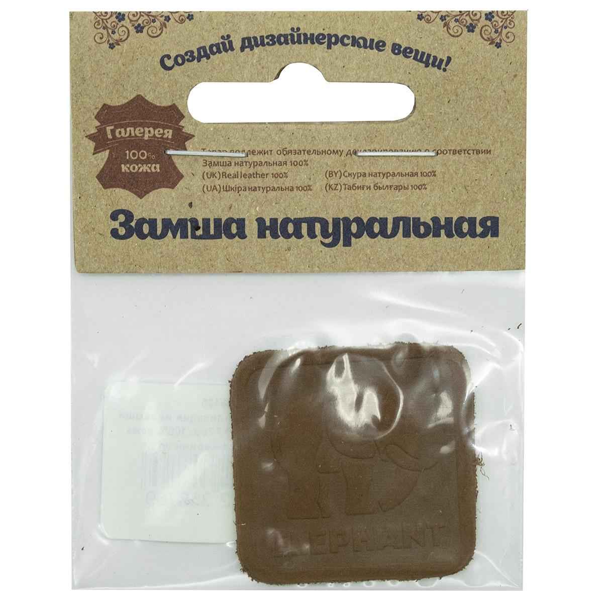 5003 Термоаппликация из замши Elephant 3,69*3,72см, 100% кожа