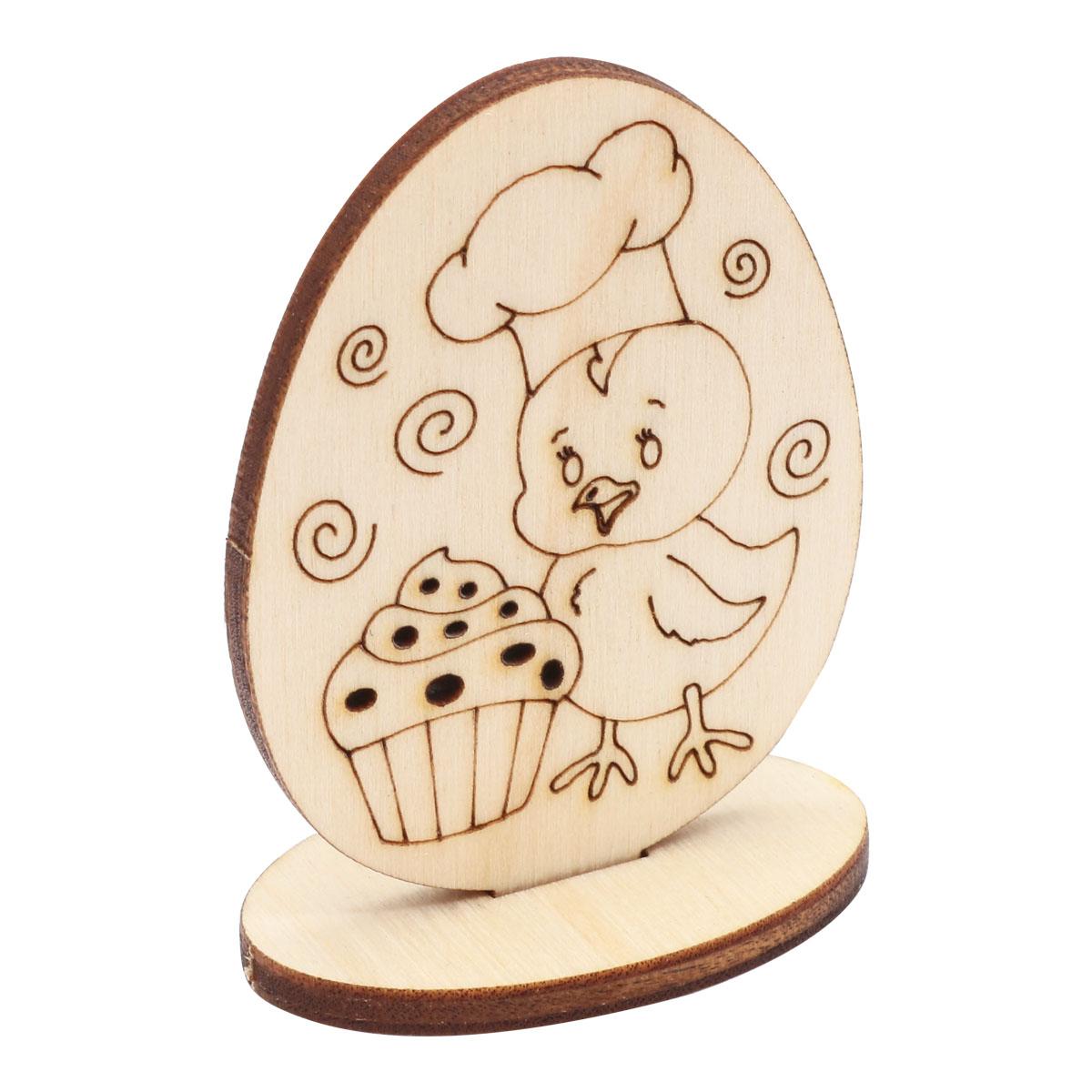 L-1378/7 Деревянная заготовка яйцо на подставке 'Цыпа 7' 5,2*4*2,5см Астра