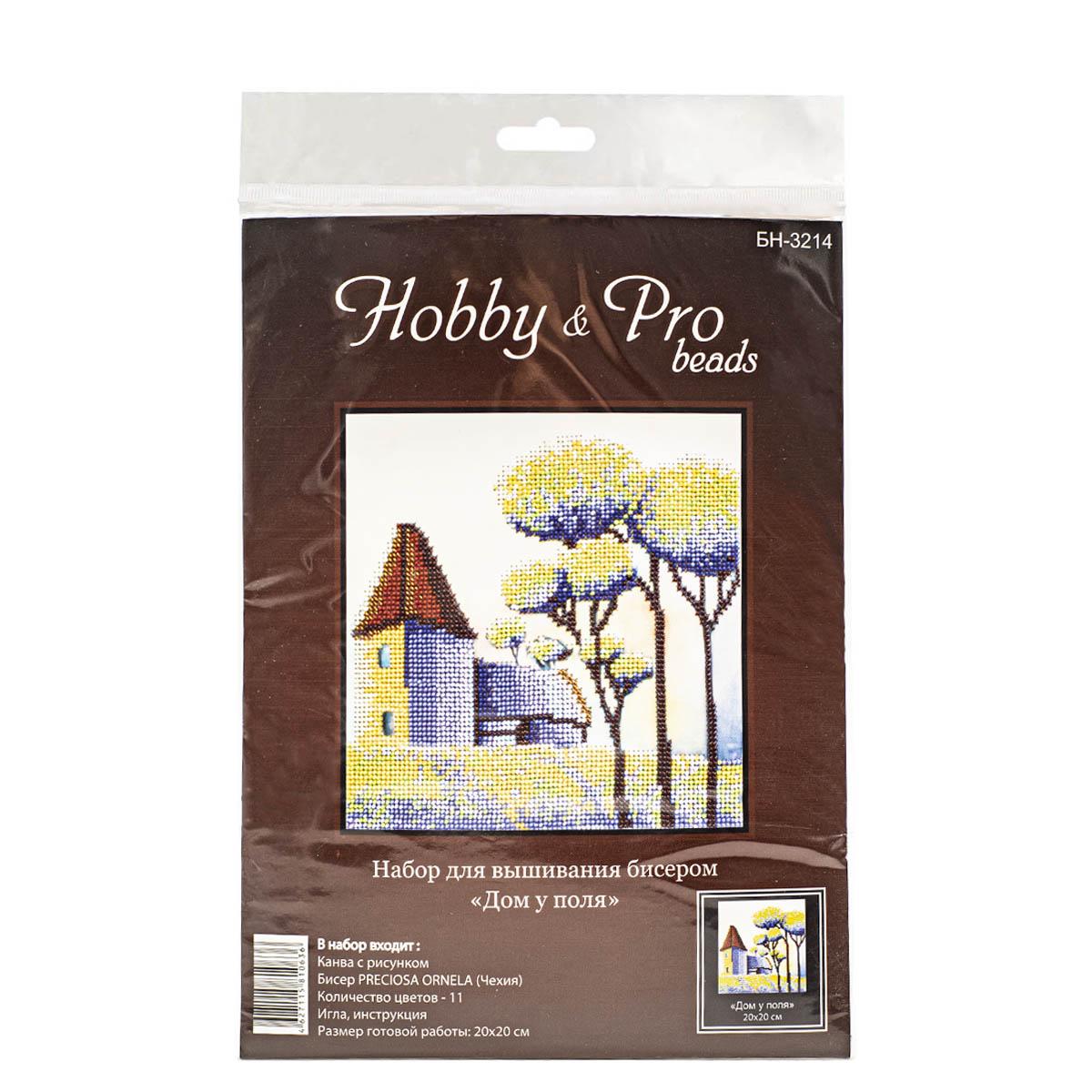 """Набор для вышивания бисером БН-3214 """"Дом у поля"""", Hobby&Pro"""