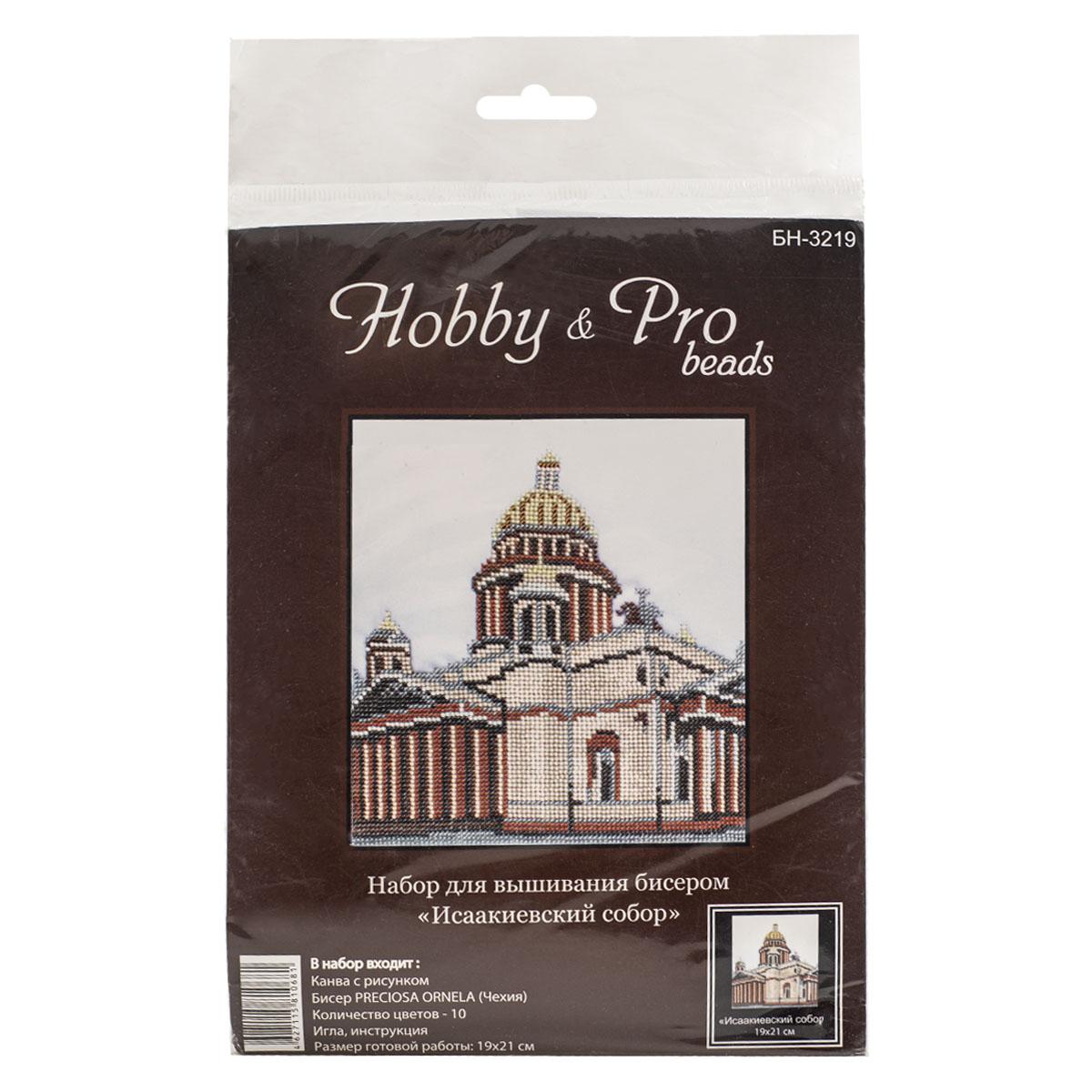 """Набор для вышивания бисером БН-3219 """"Исаакиевский собор"""", Hobby&Pro"""