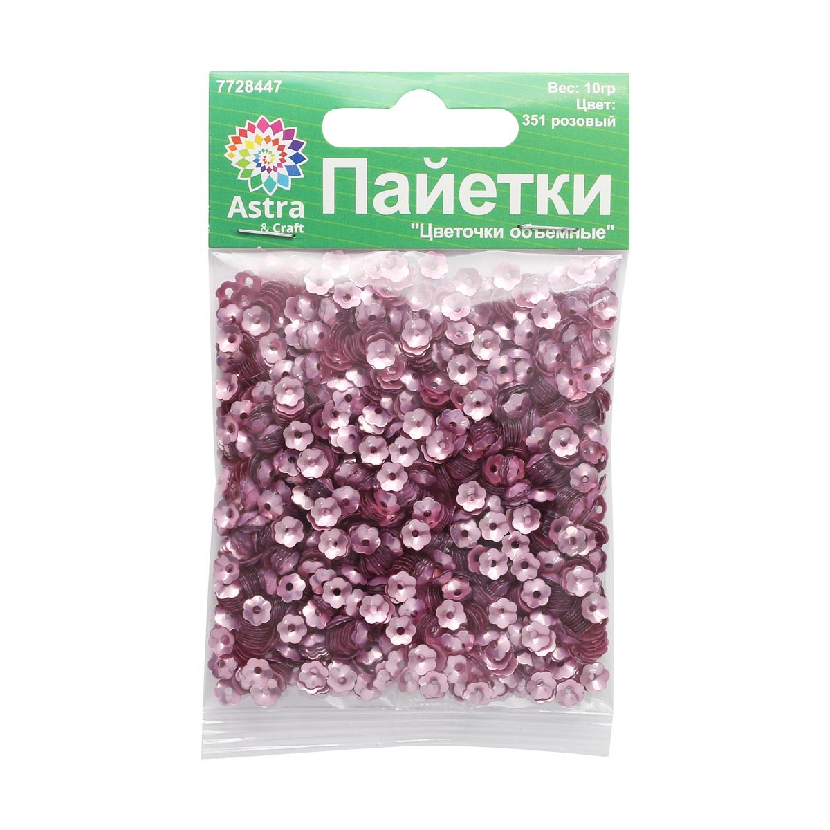 Пайетки 'Цветочки объемные (чаша)' # 387, 5мм, 10гр Астра