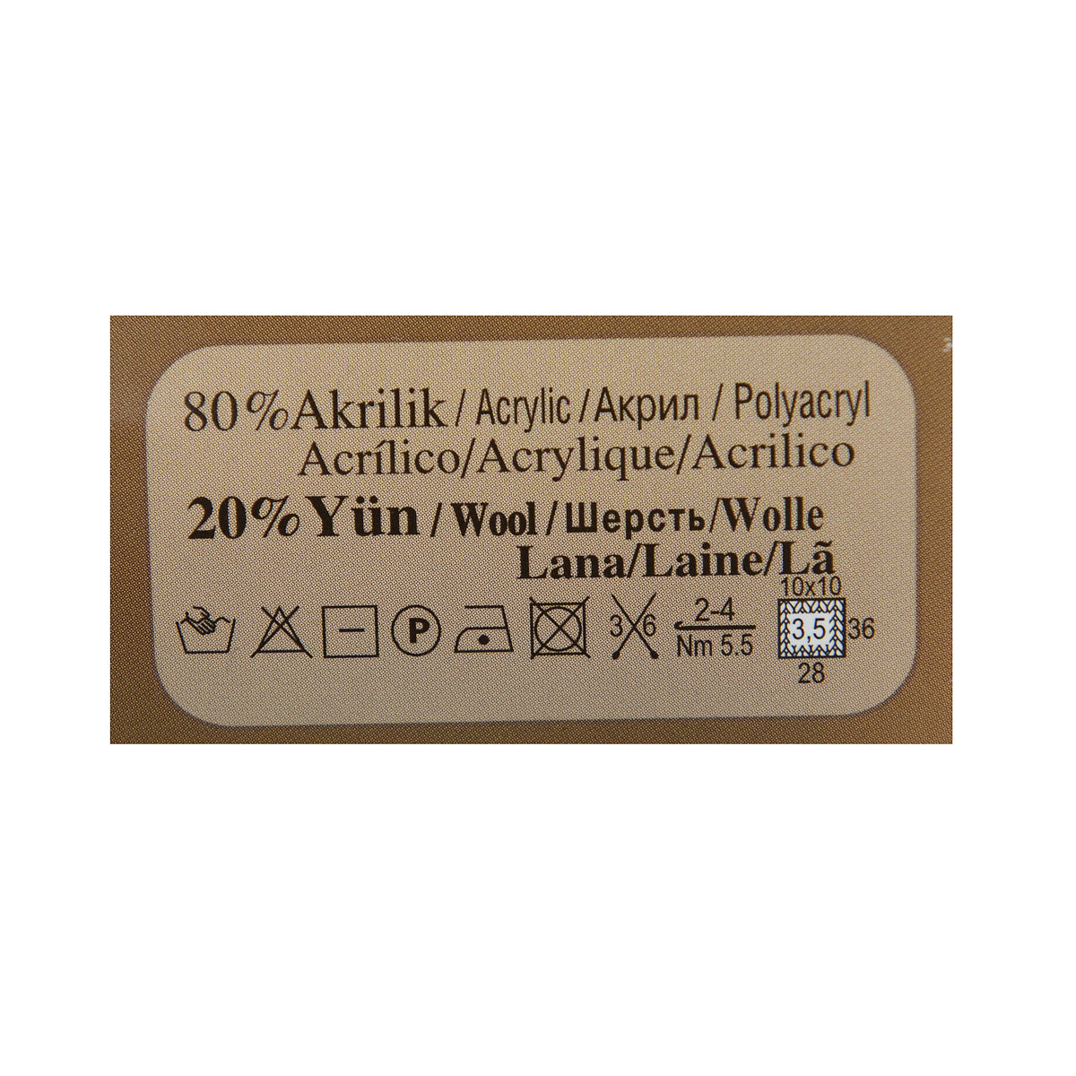 Пряжа Alize 'Angora Gold Ombre Batik' 150гр. 825м. (20% шерсть, 80% акрил)