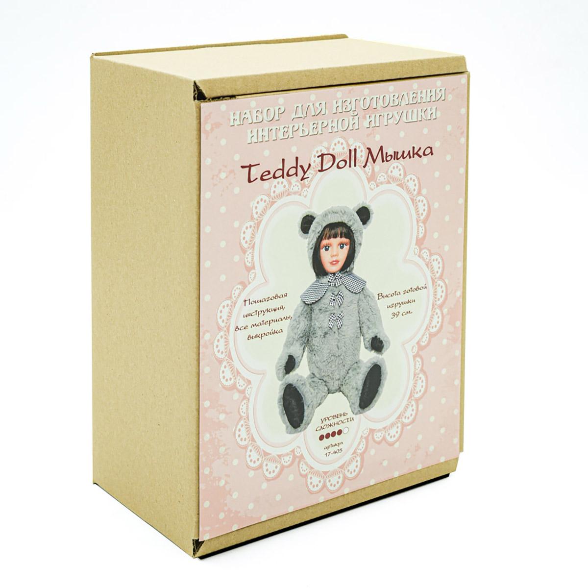 17-405 Набор для изготовления интерьерной игрушки 'Мышка' 39 см