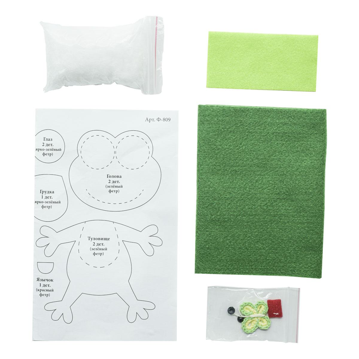 Ф-809 Набор для шитья игрушки из фетра 'Лягушонок' 15см