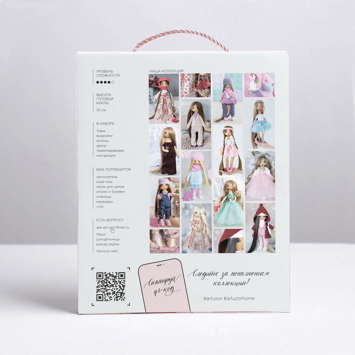 3548662 Интерьерная кукла 'Питер', набор для шитья, 18 *22,5 *2,5 см