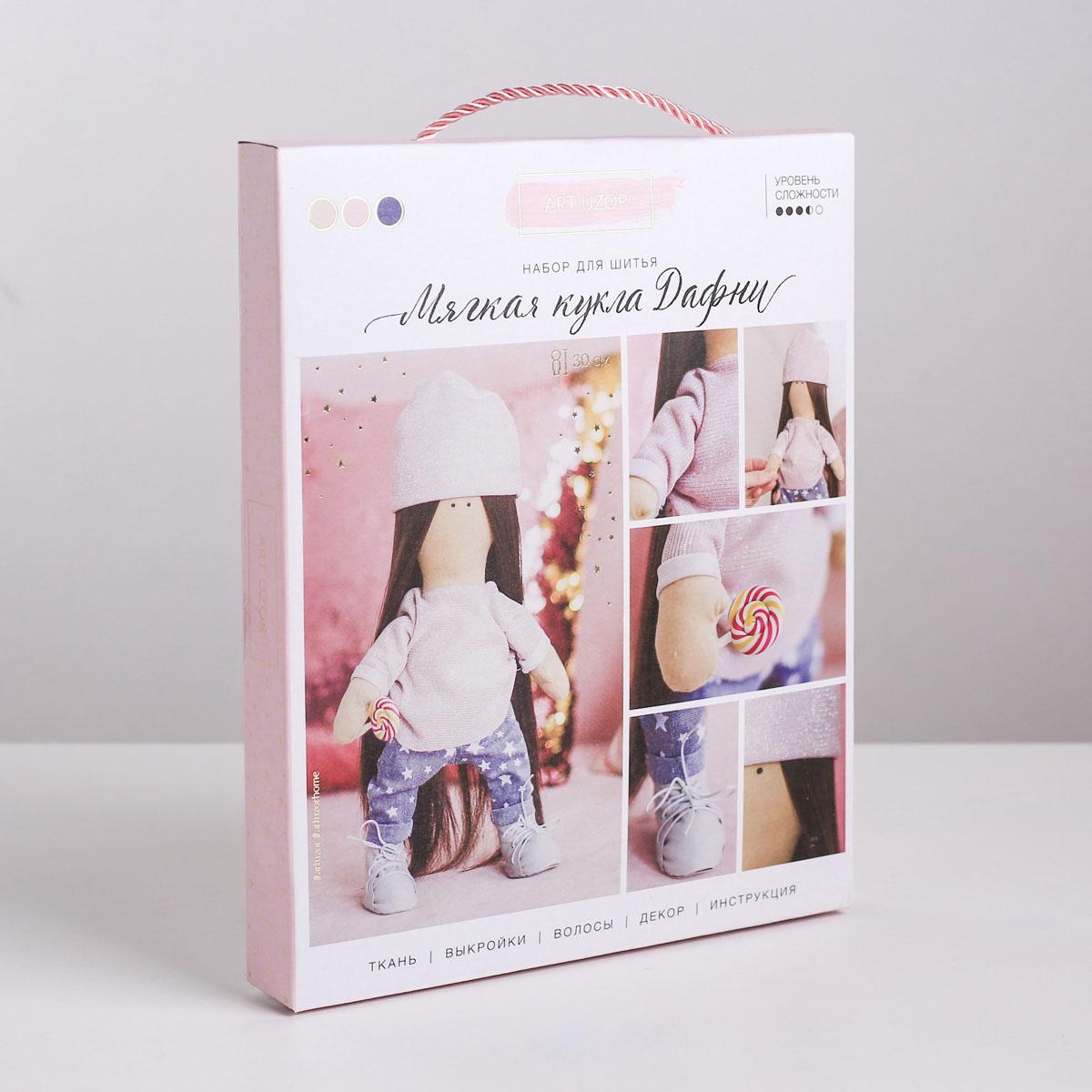 3548665 Интерьерная кукла 'Дафни', набор для шитья, 18 *22,5 *2,5 см