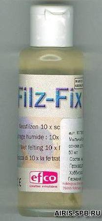 Раствор для валяния Filz-Fix 50мл 9579005