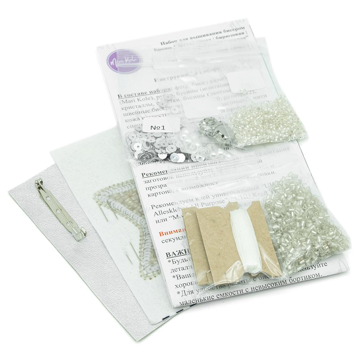 НБР-18002/2 Набор для вышивания бисером: Брошь «Серебряная звезда».