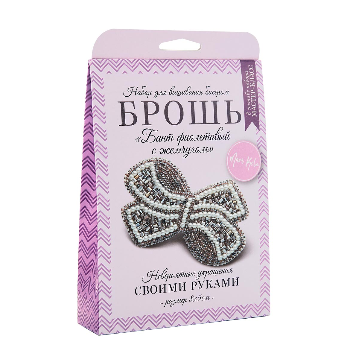 НБР-18005/1 Набор для вышивания бисером: Брошь «Бант фиолетовый с жемчугом».