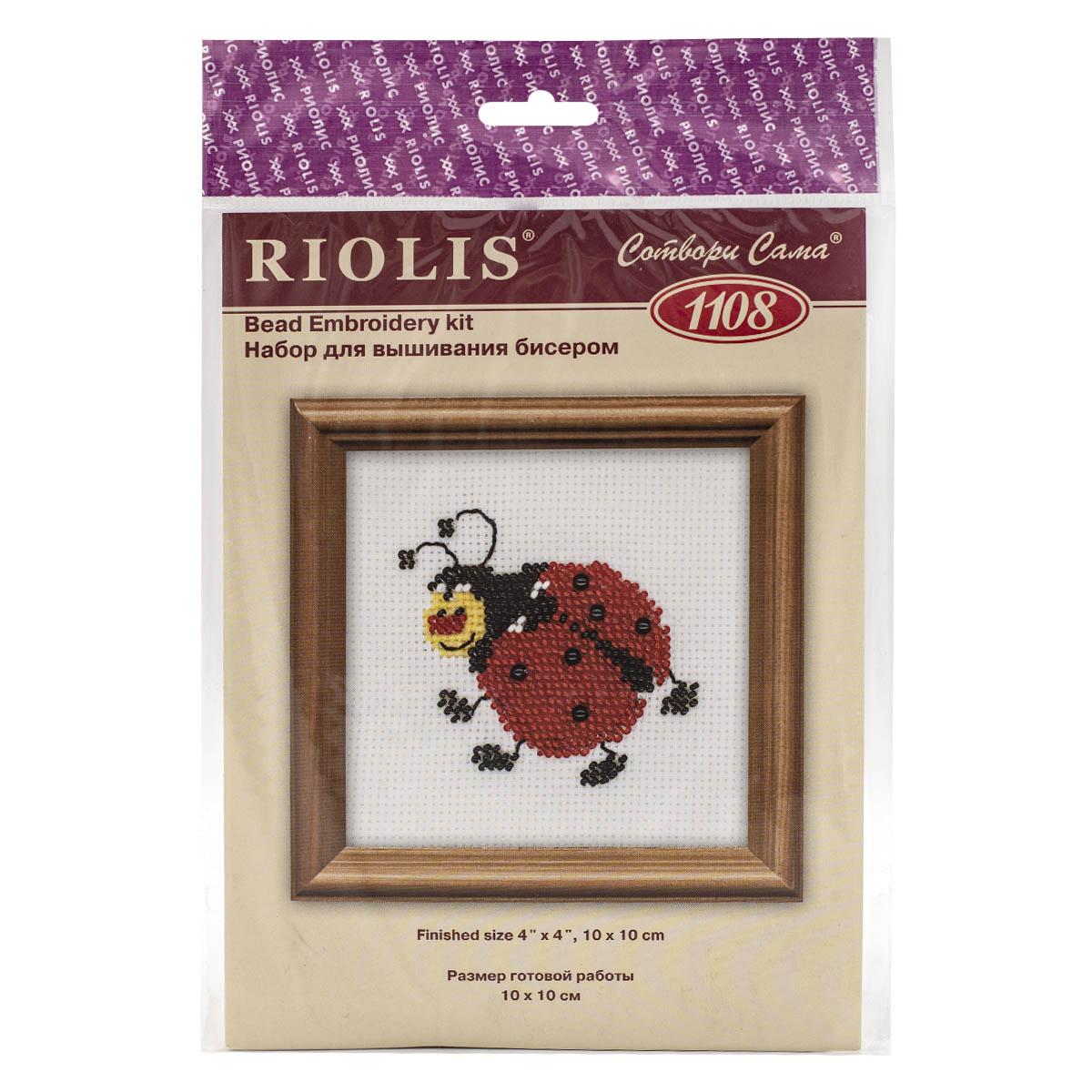 1108 Набор для вышивания 10*10см 'Риолис' Божья коровка