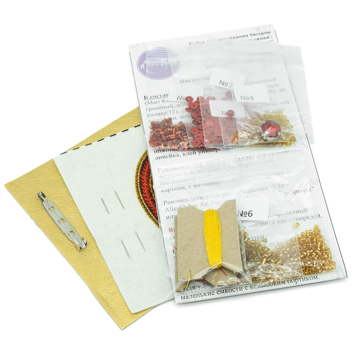 НБР-18009/2 Набор для вышивания бисером: Брошь «Восточный узор» (красный).