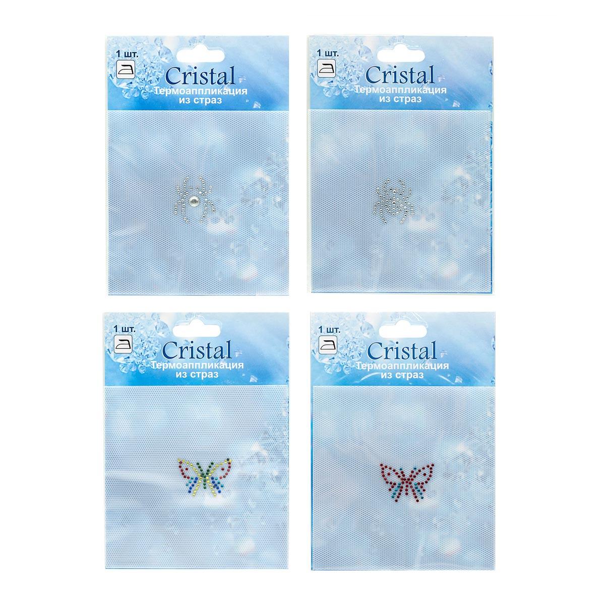 Набор термоаппликаций из страз Бабочки маленькие