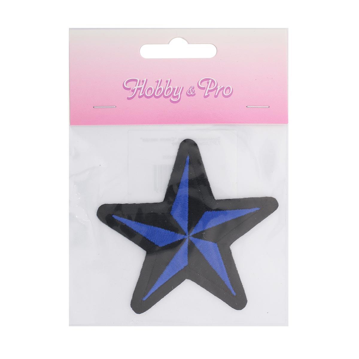 Термоаппликация 'Синяя звезда' 7,5*7,5см Hobby&Pro