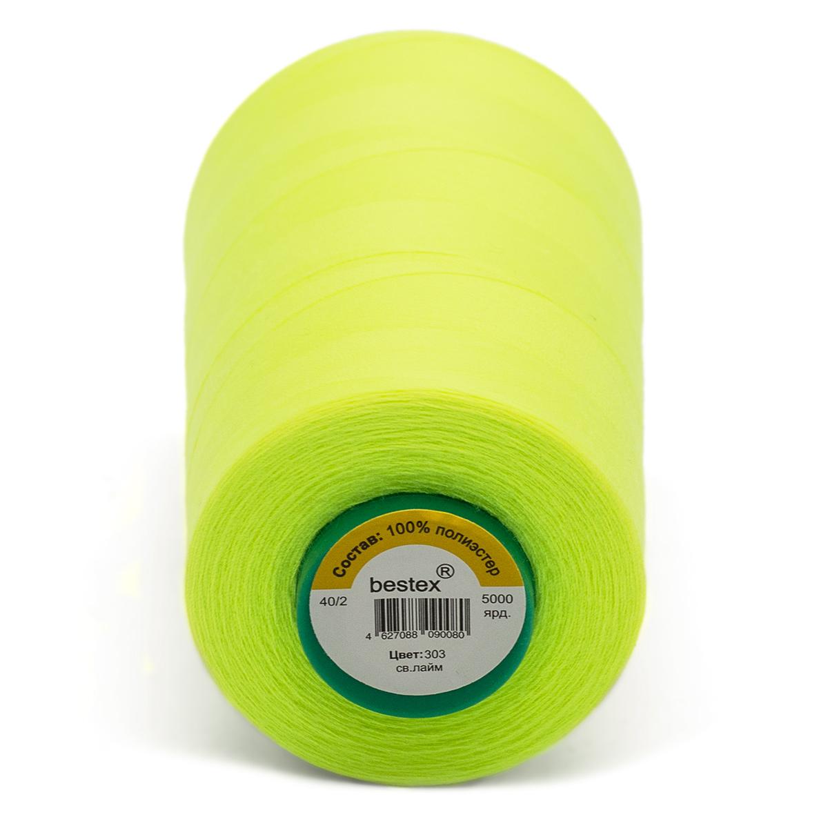 Универсальная швейная нить, 40/2, 5000 ярд, 100% пэ, Bestex