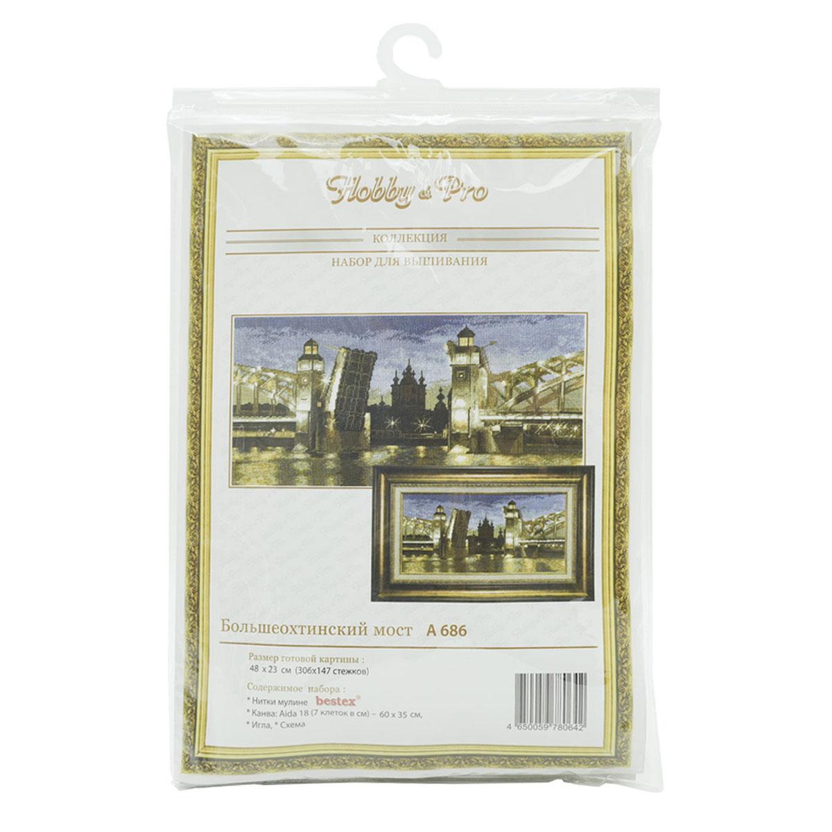 """Набор для вышивания 686 """"Большеохтинский мост"""", 21х27 см, Hobby&Pro"""