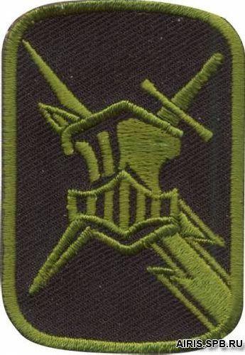AD1304 513 Термоаппликация 'Военная разведывательная бригада', 6*4 см, Hobby&Pro