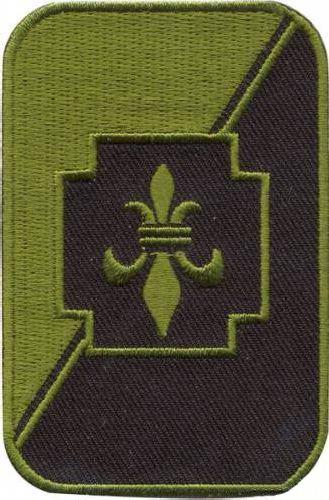AD1305 Термоаппликация '62-я Медицинская бригада', 8*5,5 см, Hobby&Pro