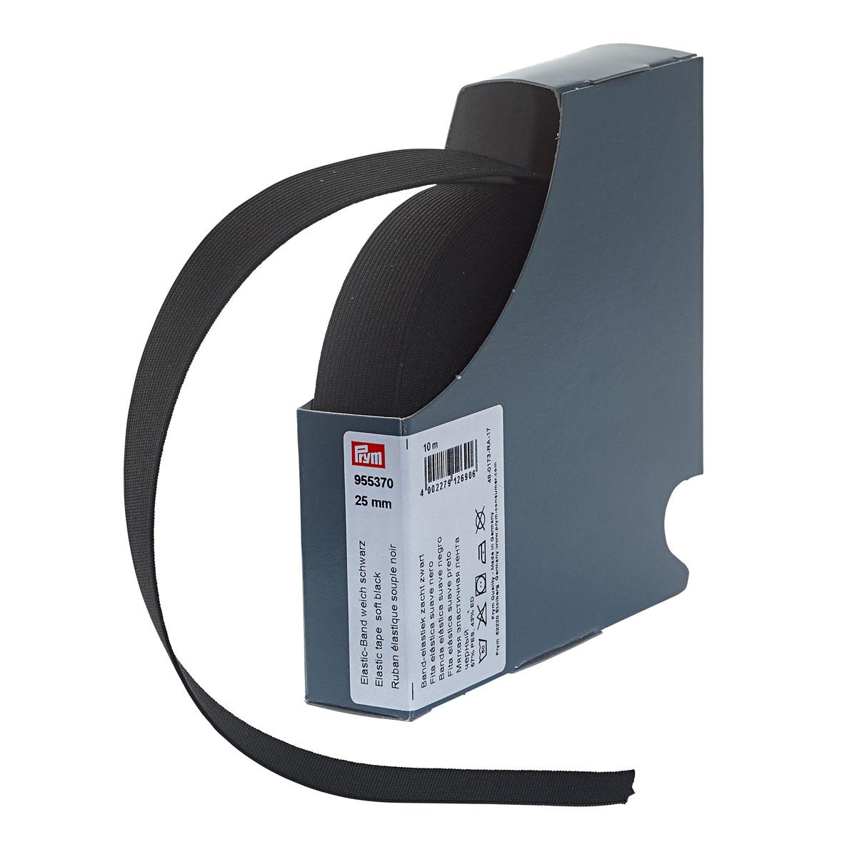 955370 Мягкая эластичная лента 25 мм*10м черный цв. Prym