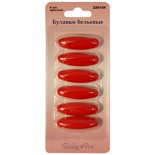 Булавки бельевые, красные, 6 шт. 3см.  220104, Hobby&Pro