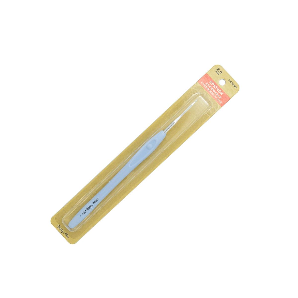 953200 Крючок для вязания с резиновой ручкой, 2,0мм