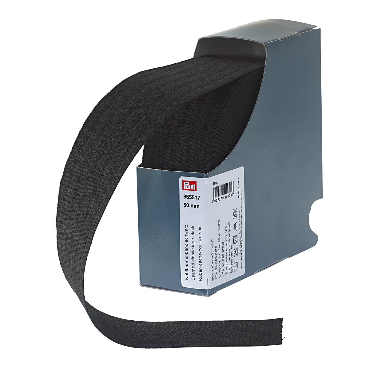955517 Эластичная лента для уплотнения шва 50 мм*10м черный цв. Prym