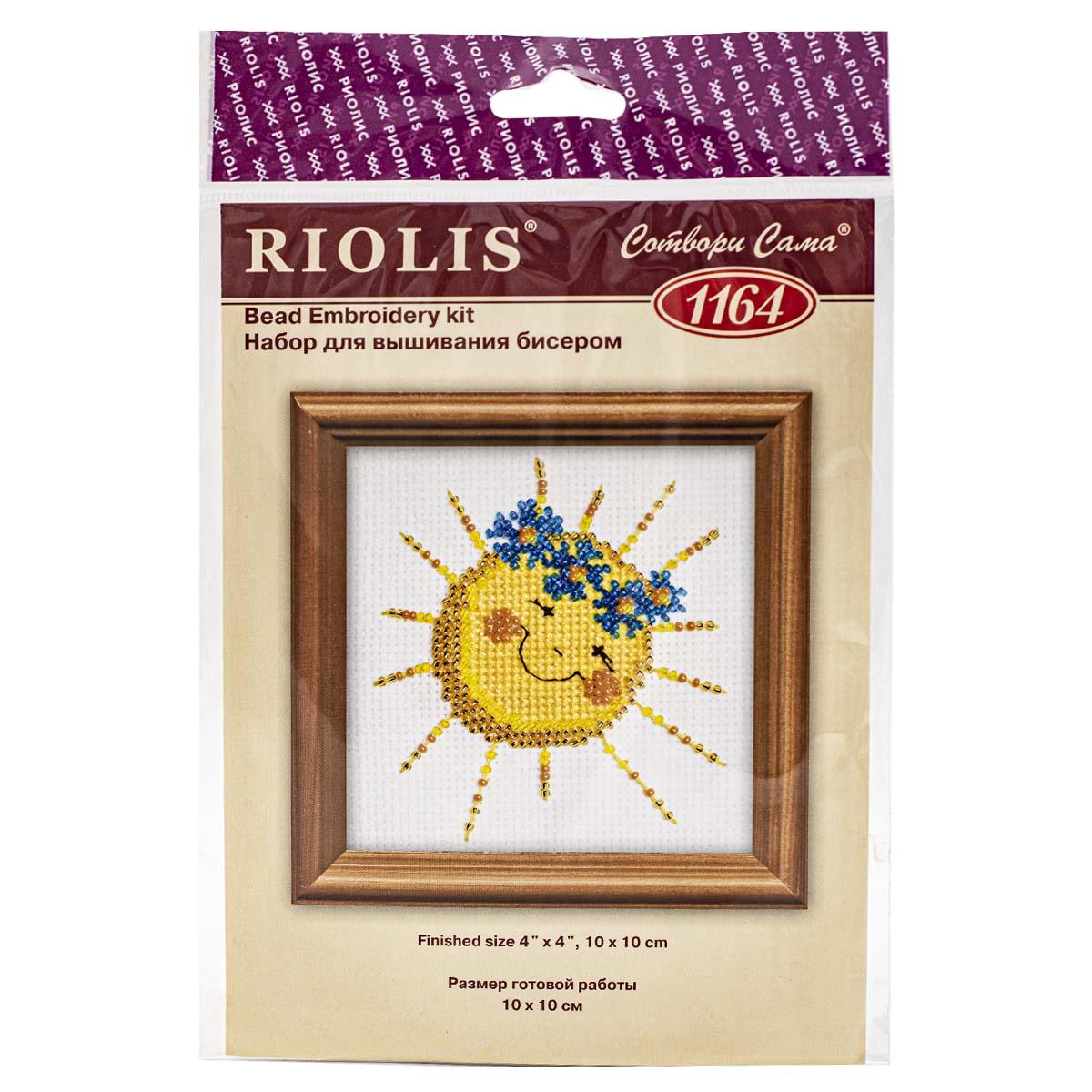 1164 Набор для вышивания бисером Riolis 'Доброе утро', 10*10 см