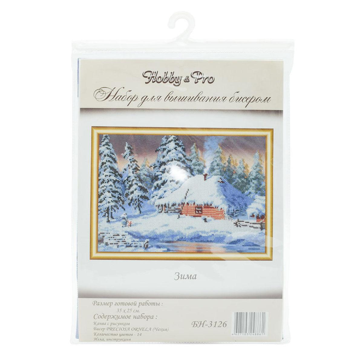 """Набор для вышивания бисером БН-3126 """"Зима"""", 35х25 см, Hobby&Pro"""