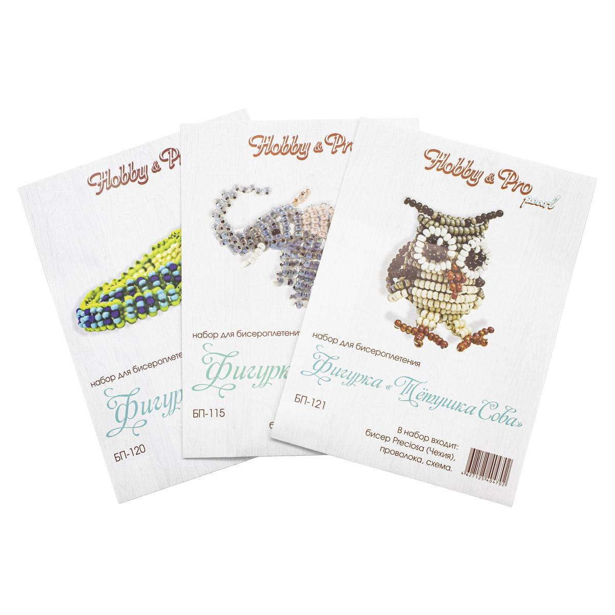 Набор для бисероплетения Hobby & Pro pearl Фигурки Животные №3