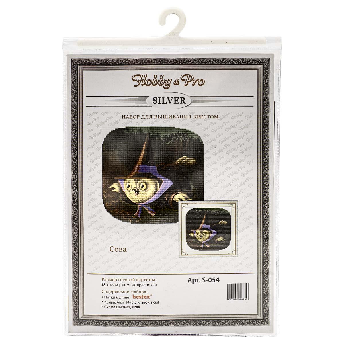 """Набор для вышивания крестом S-054 """"Сова"""", 18x18 см, Hobby&Pro"""