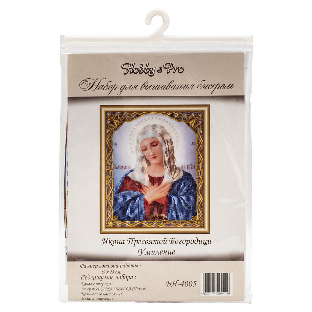 """Набор для вышивания бисером БН-4005 """"Икона Пресвятой Богородицы Умиление"""", 19х23 см, Hobby&Pro"""