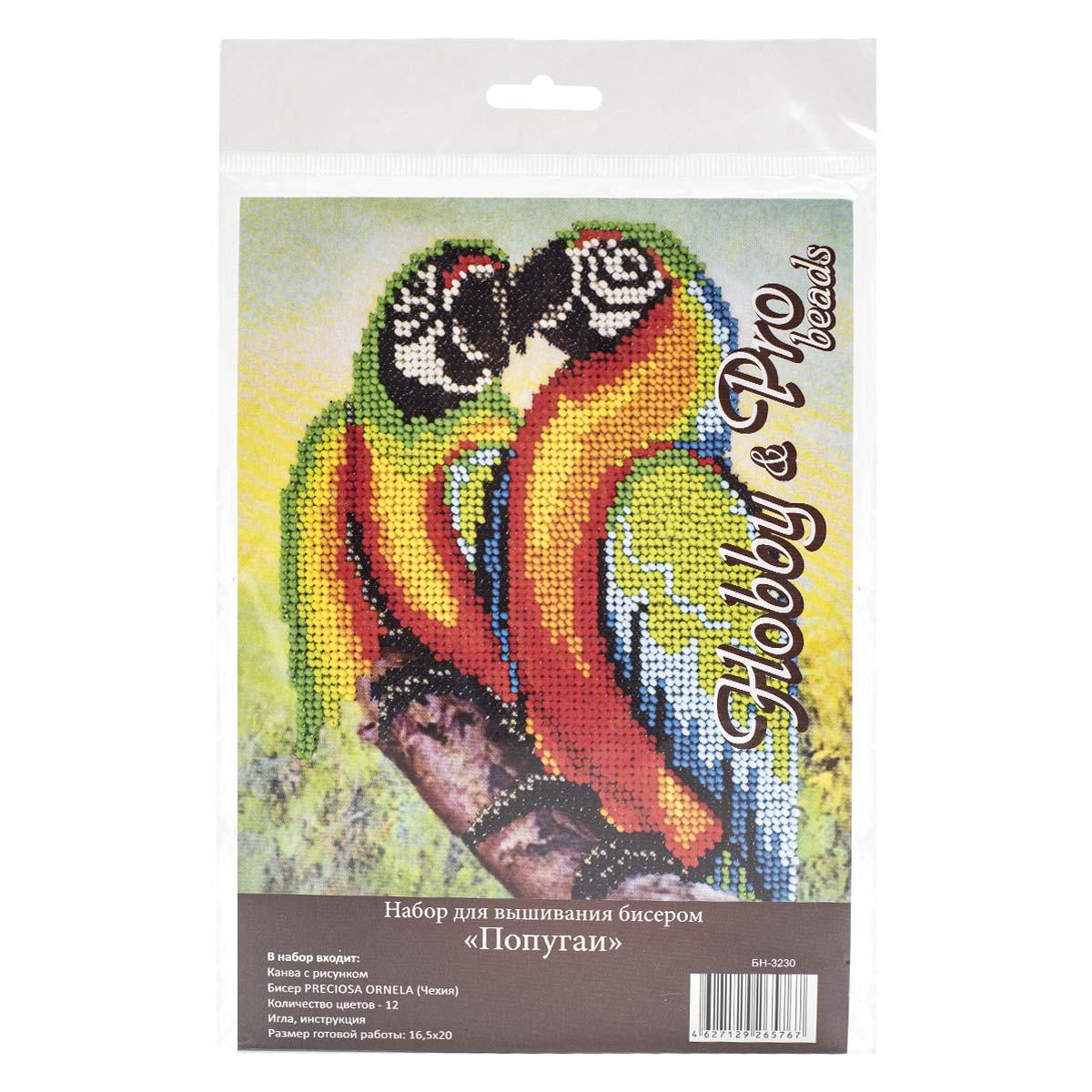 """Набор для вышивания бисером БН-3230 """"Попугаи"""", 16,5х20 см, Hobby&Pro"""