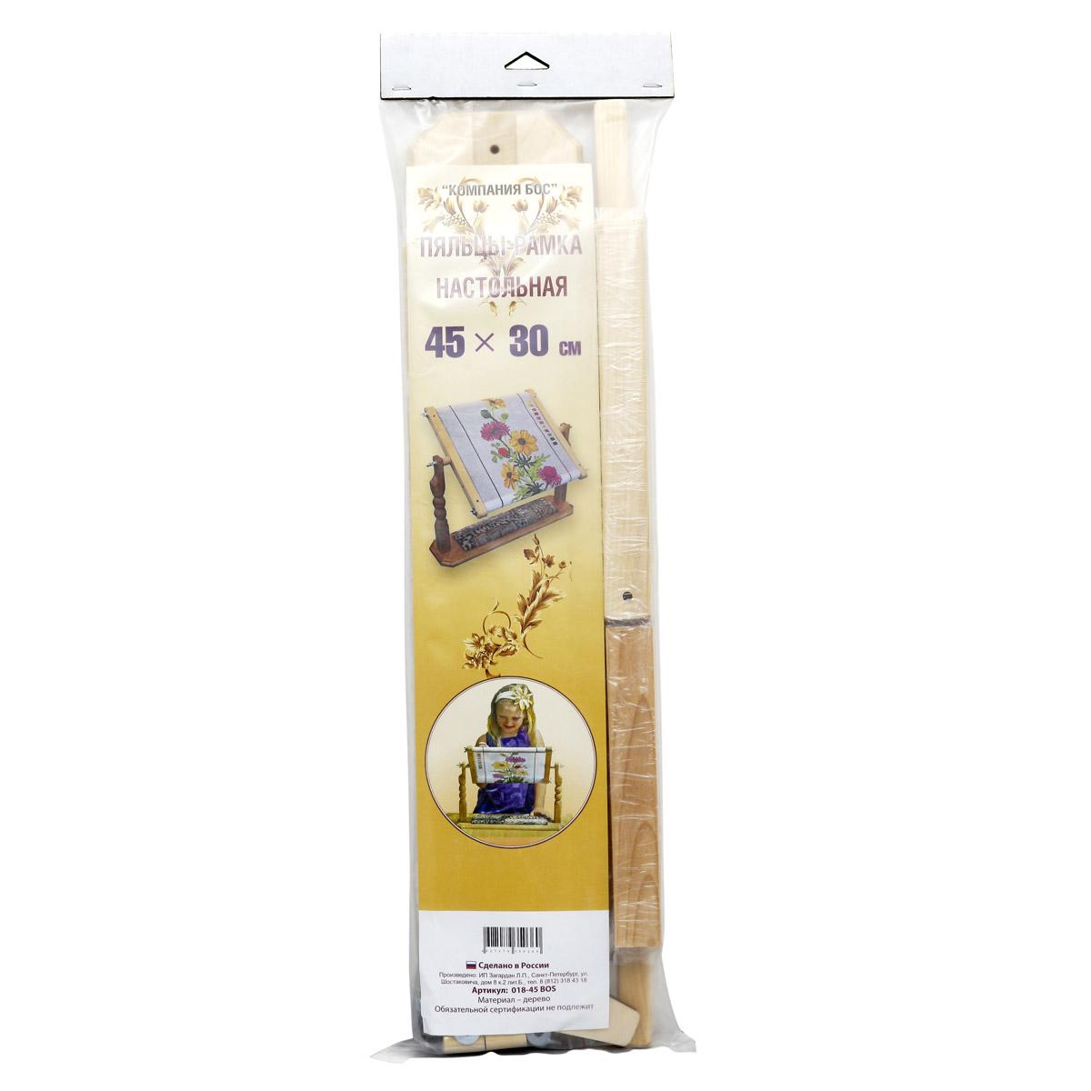 018-45 BOS Пяльцы-рамка настольная 45*30см
