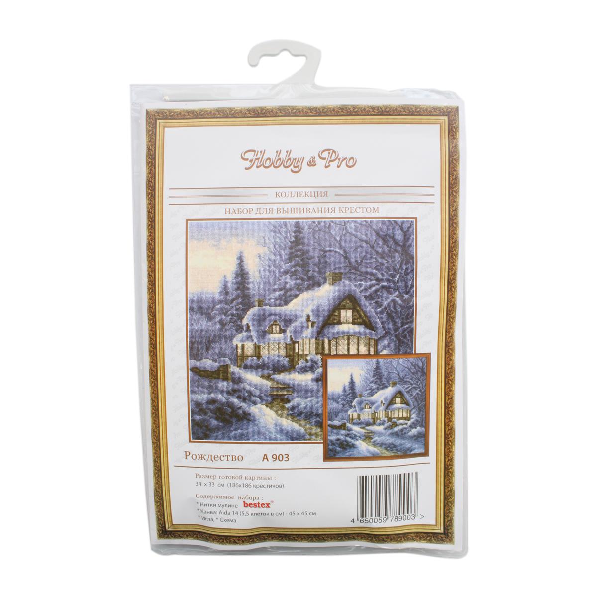 """Набор для вышивания 903 """"Рождество"""", 34х33 см, Hobby&Pro"""