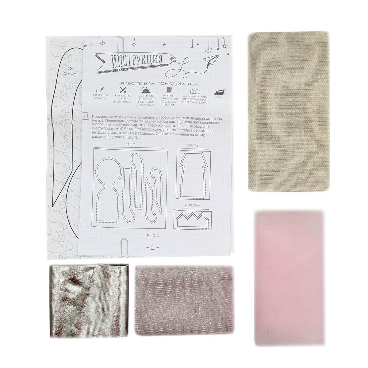 2583249 Набор для шитья 'Игрушка - сплюшка Принцесса Лея', 18 х 22 х 3,6 см
