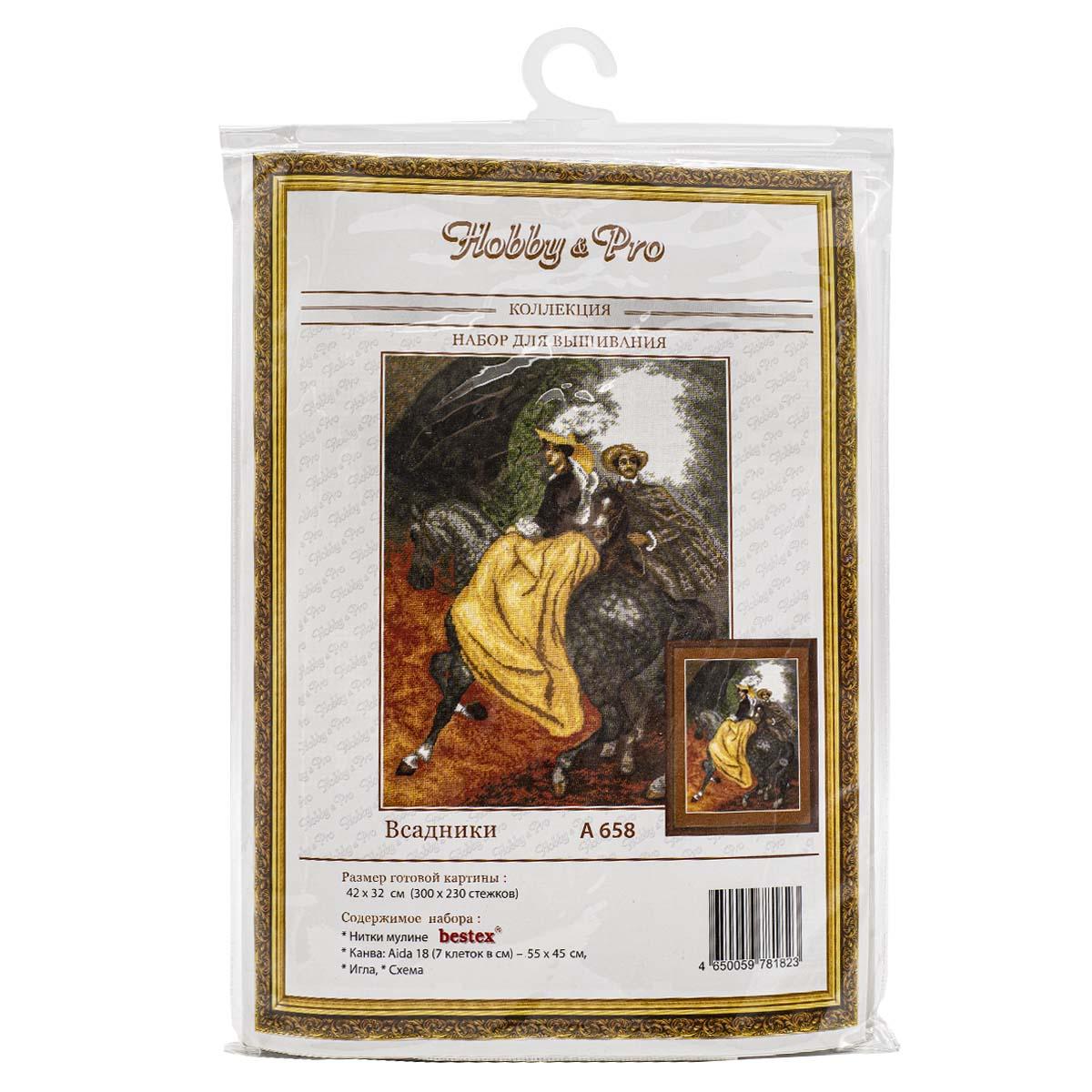 """Набор для вышивания 658 """"Всадники"""", 42х32 см, Hobby&Pro"""