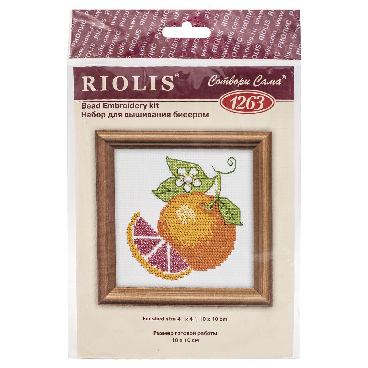 1263 Набор для вышивания бисером Riolis 'Апельсин', 10*10 см