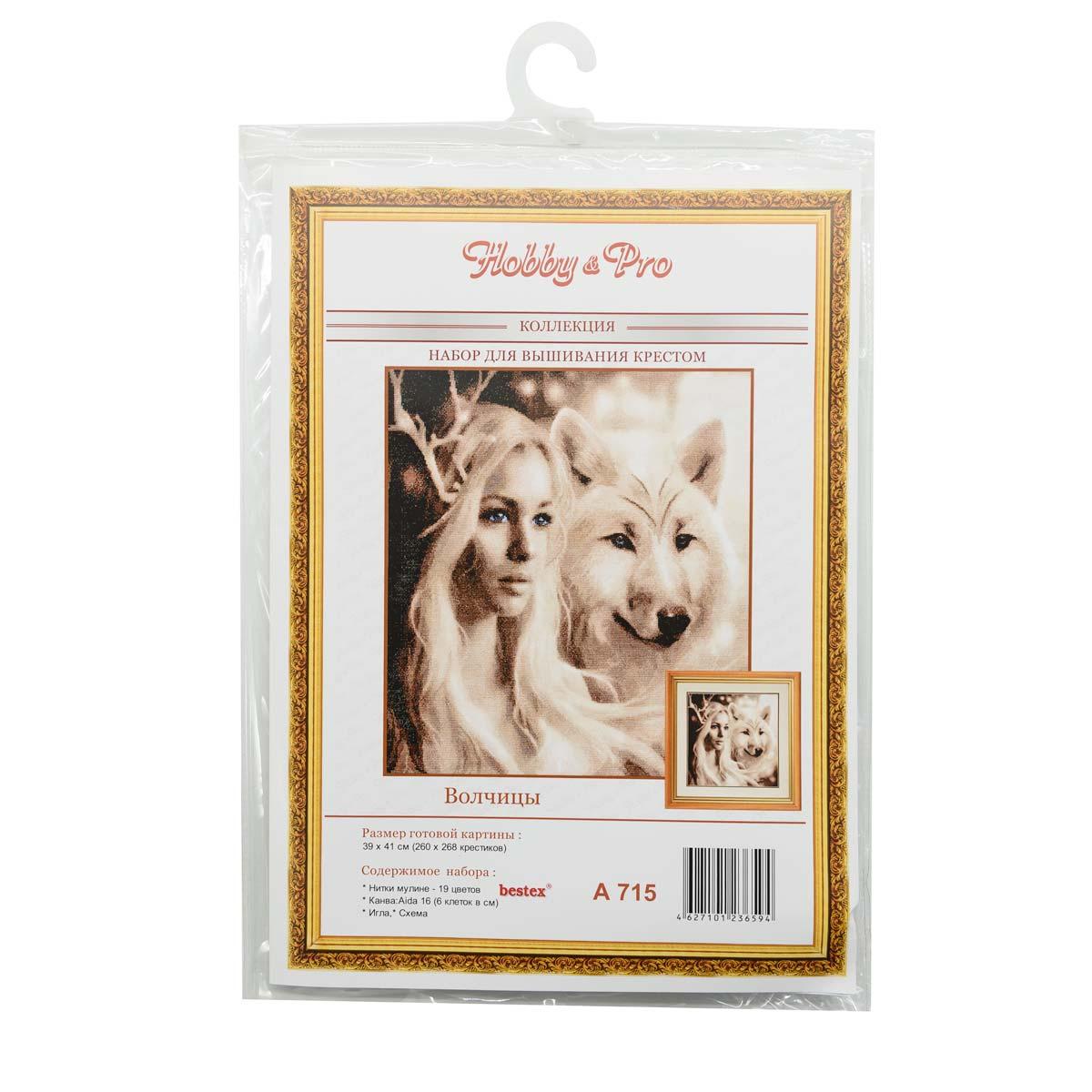 """Набор для вышивания 715 """"Волчицы"""", 39х41 см, Hobby&Pro"""