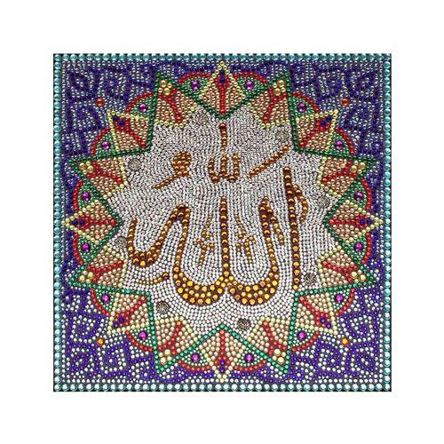 0201 Набор для выкладывания стразами 'Аллах'