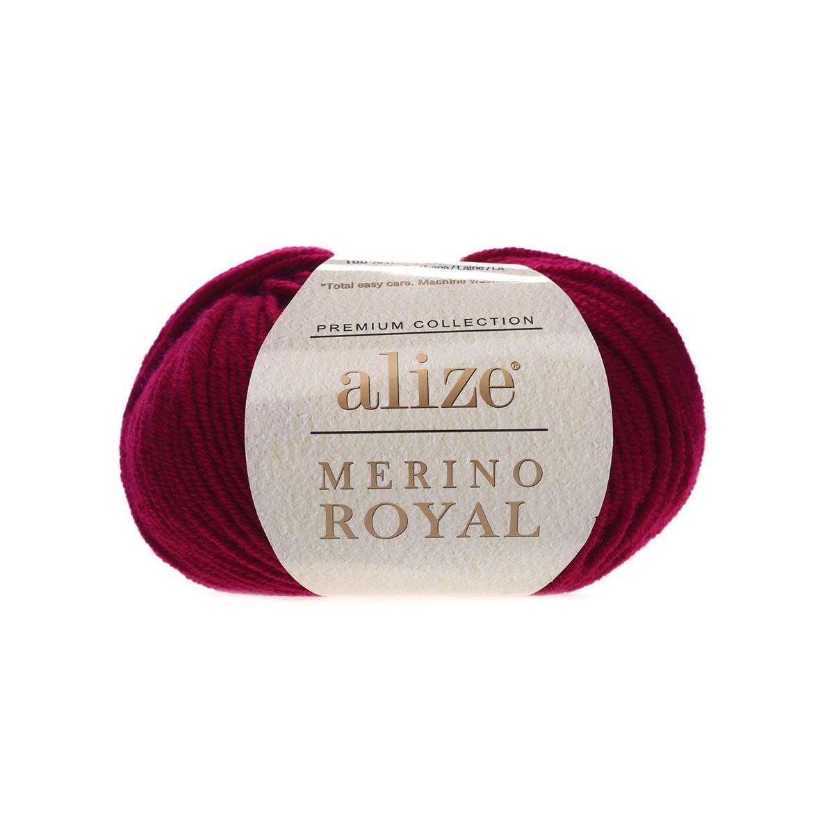 Пряжа Alize 'Merino Royal' 50г 100м (100% шерсть)