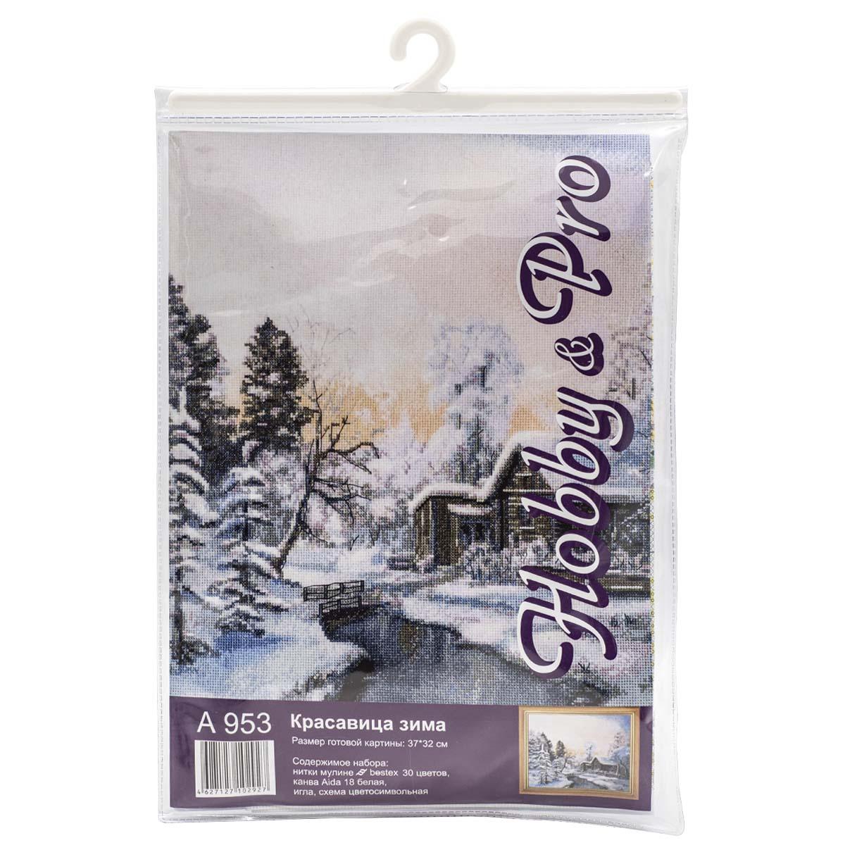 """Набор для вышивания 953 """"Красавица зима"""", 37х32 см, Hobby&Pro"""