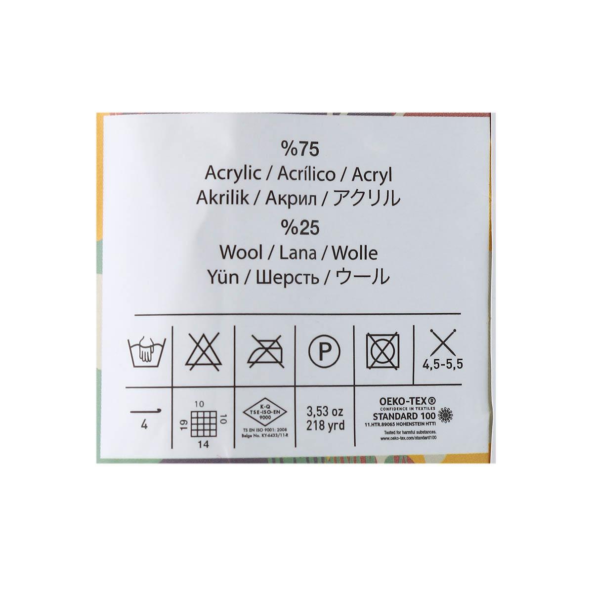Пряжа KARTOPU 'Deluxe' 100г 200м (75% акрил, 25% шерсть)