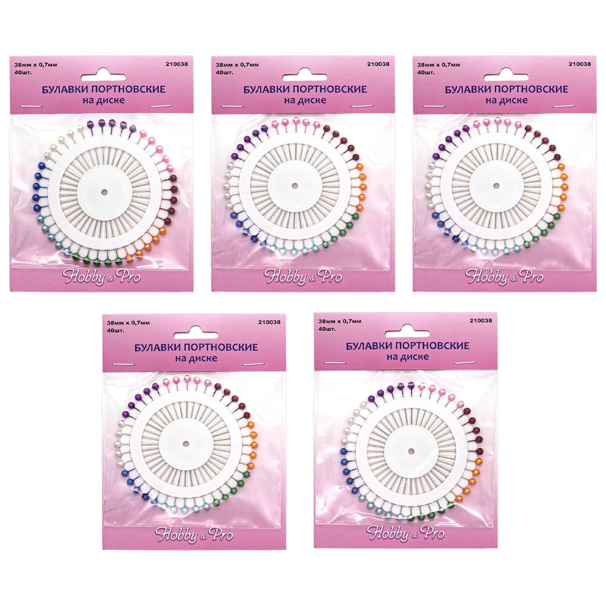 Булавки портновские на диске 40шт. 210038, Hobby&Pro