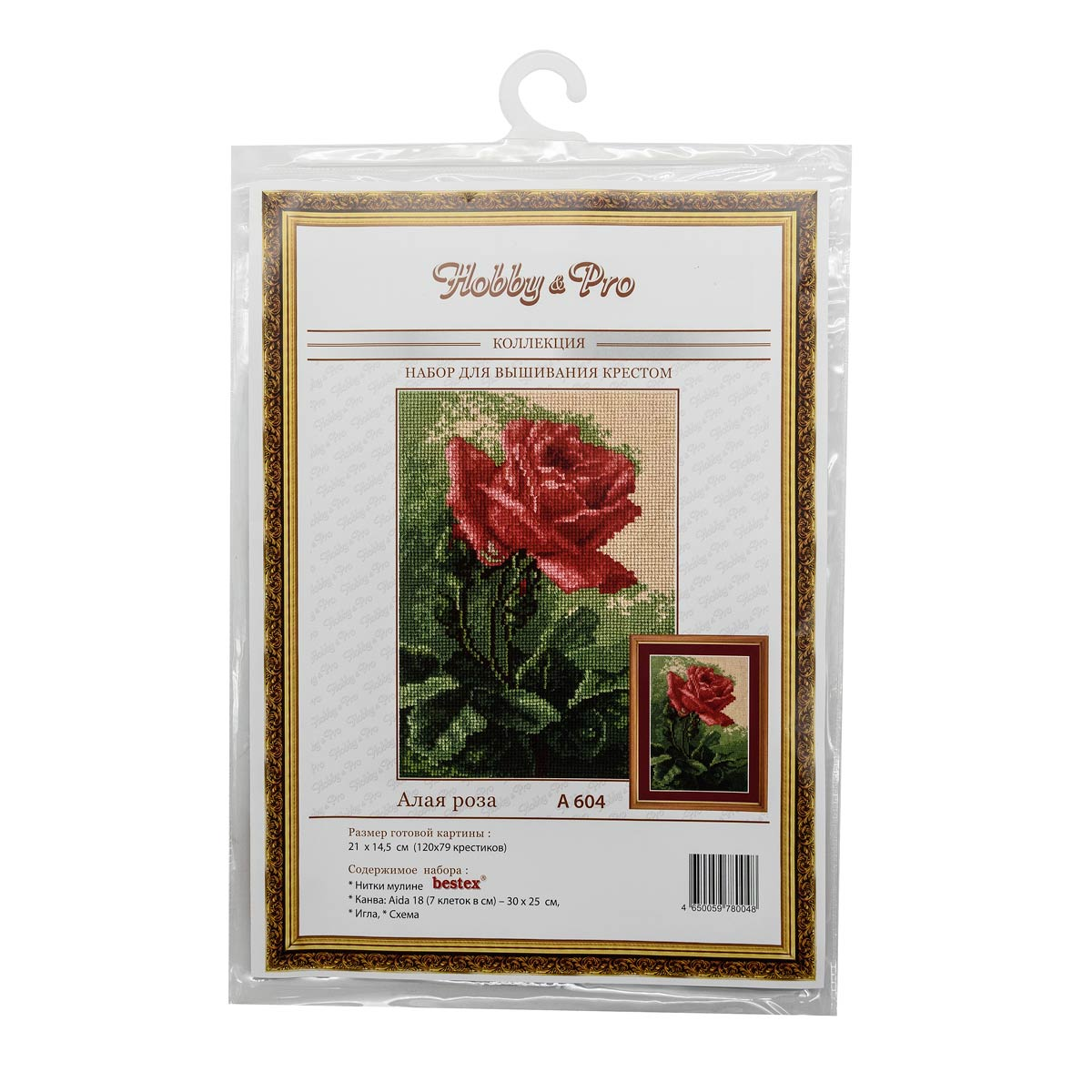 """Набор для вышивания 604 """"Роза"""", 21х14,5 см, Hobby&Pro"""
