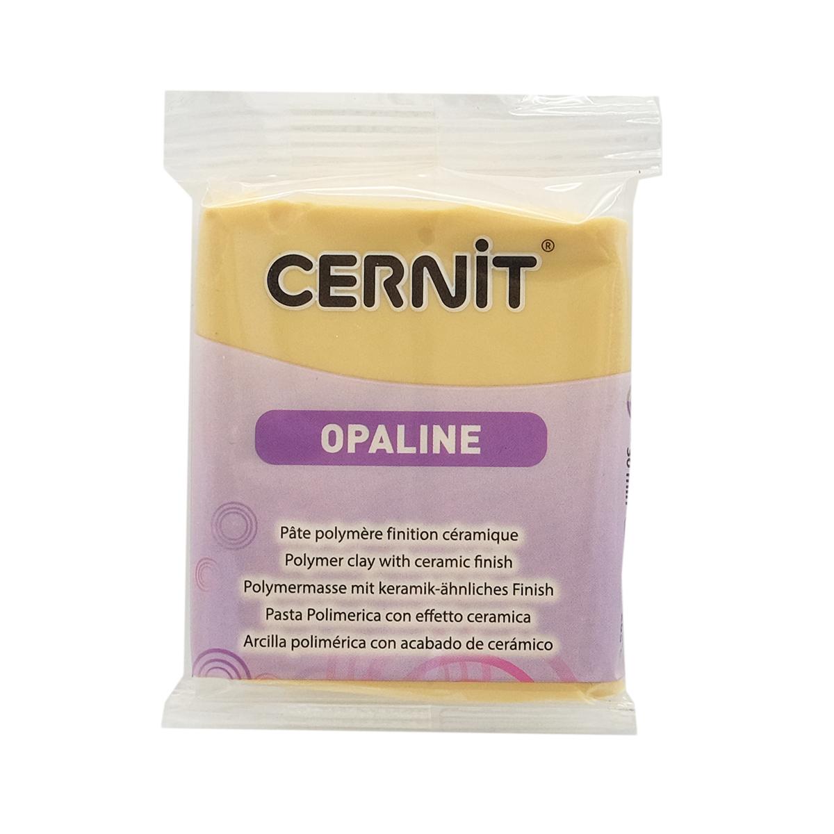 Полимерная глина Cernit OPALINE 56 гр. CE0880056  900 фиолетовый