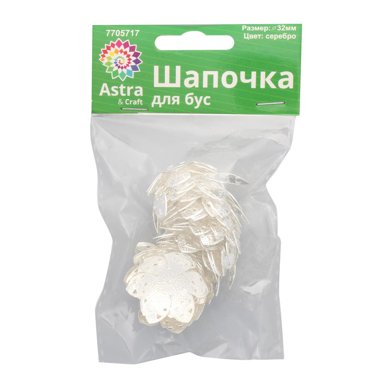 Шапочка декоративная FIN0911, d-32мм, 30 шт/уп