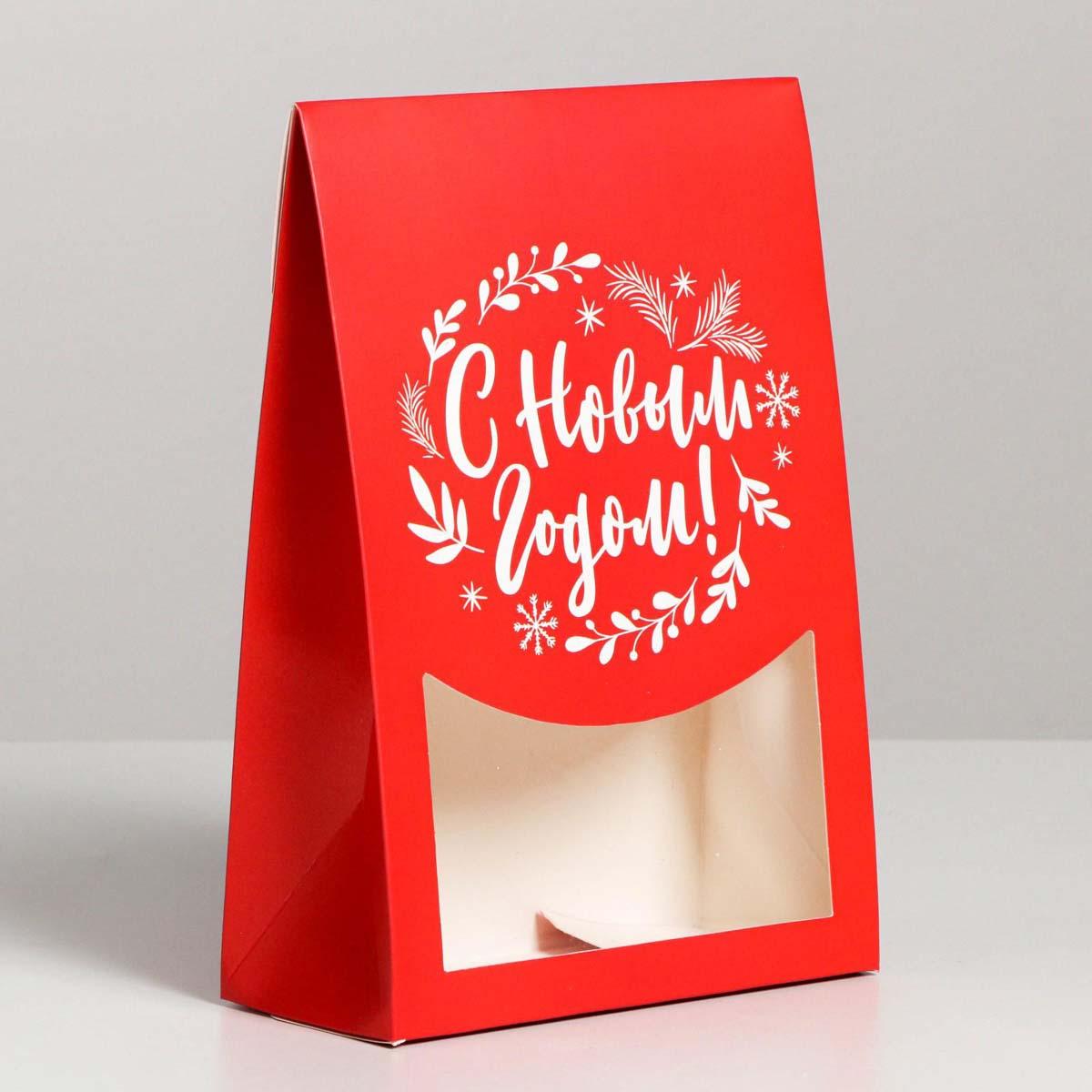 4810369 Коробка складная «С Новым Годом!», 15*7*22 см