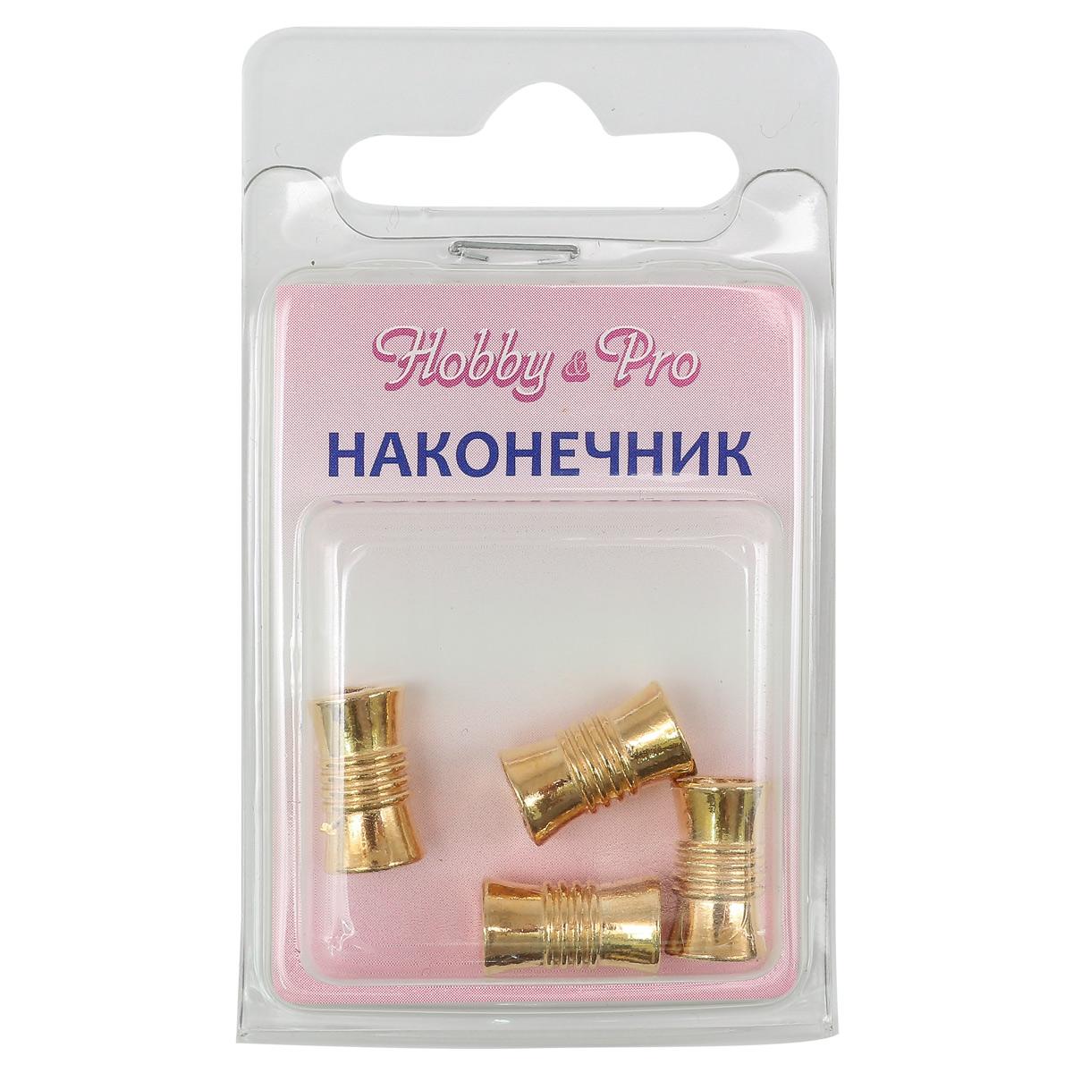 0305-5012 Наконечник 'Цилиндр' d=3/5мм, 12*7мм, 4шт, металл Hobby&Pro