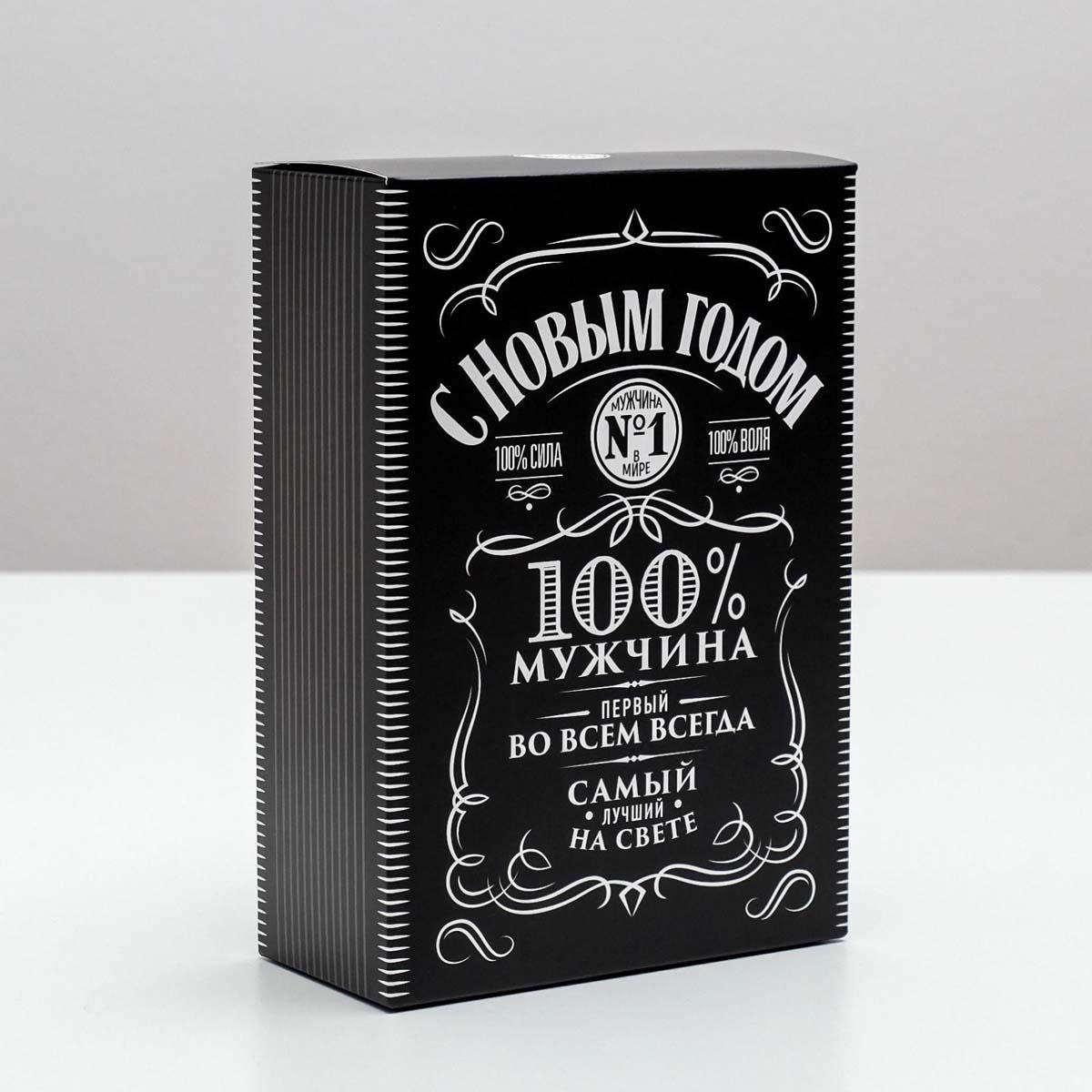 5017560 Коробка складная «Счастья в новом году», 16 23 7.5 см