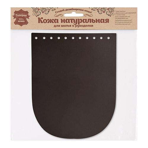 Крышечка для сумки 22,1см*17,6см, дизайн №801, 100% кожа